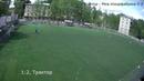 Трактор - Межениновская птицефабрика 13