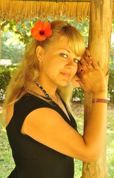 Марина Быковская, 30 июля , Нижний Новгород, id4546964