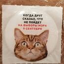 Михаил Делягин фото #31