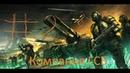 Command Conquer 3 Tiberium Wars 2 ГСБ пентагон