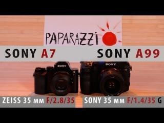 Тест Sony A99 и Sony A7 (фото, видео)