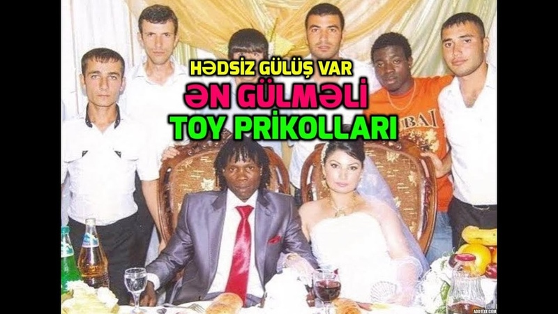 En Gulmeli Azeri Toy Prikollari 2018