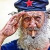 """Путешествие на Кубу с """"Анкон"""""""