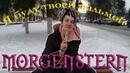 MORGENSHTERN - Буду твоей пальмой! Фанатский клип