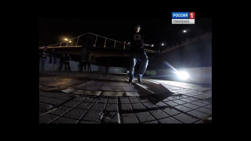 Smolensk Sunset Party
