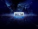 Александр Усс выдвинут единым кандидатом от ЕР на губернаторские выборы Вести 24