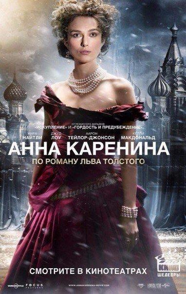 103 исторических фильма о любви (в алфавитном порядке).