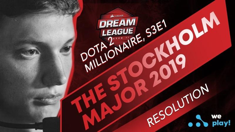 Dota 2 Millionaire - Resolution   Season 3