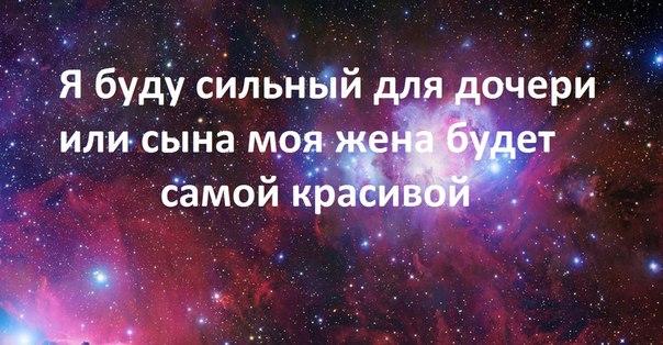 Цитаты про космос / Цитаты / Цитаты Высказывания