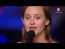 Лера Яскевич - Kodaline - All I Want Первый кастинг «Х-фактор-8» 02.09.2017