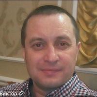 Виктор Селедков