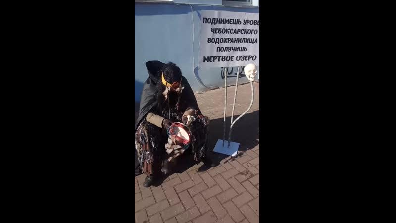 Пикет против поднятия уровня Чебоксарского водохранилища