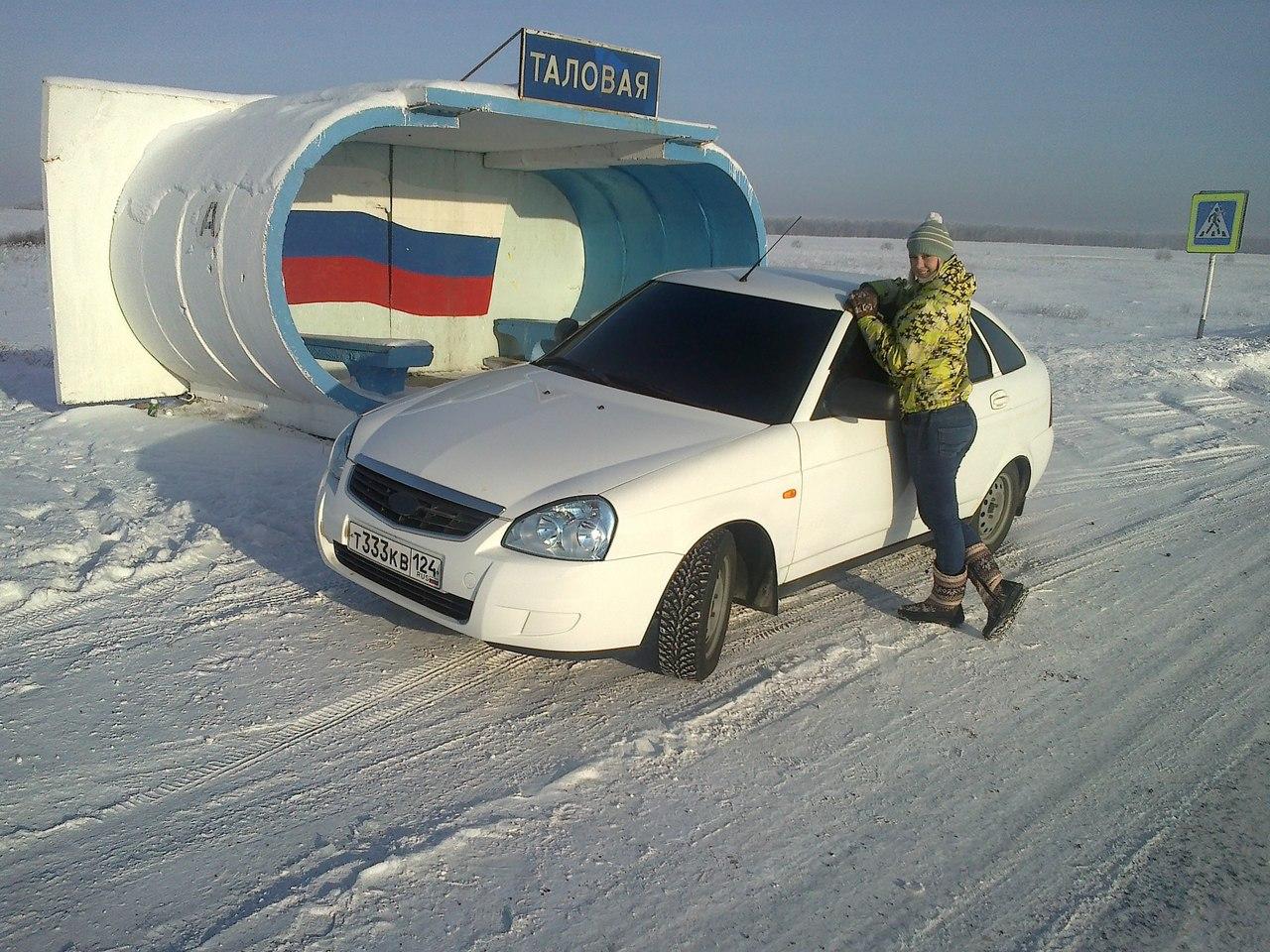 Anastasiya Novikova, Krasnoyarsk - photo №24