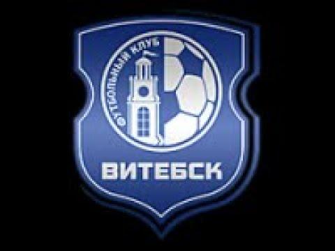 ФК Витебск - Чашники