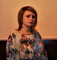 Любовь Наделяева