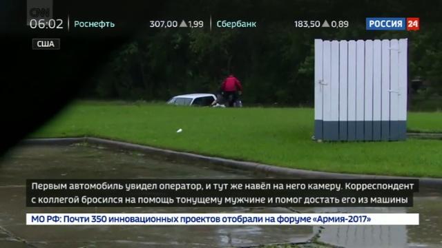 Новости на Россия 24 • Журналист CNN спас мужчину в прямом эфире