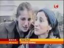 Знайдено учасників скандального відео про розстріл чеченської родини Вікна нов