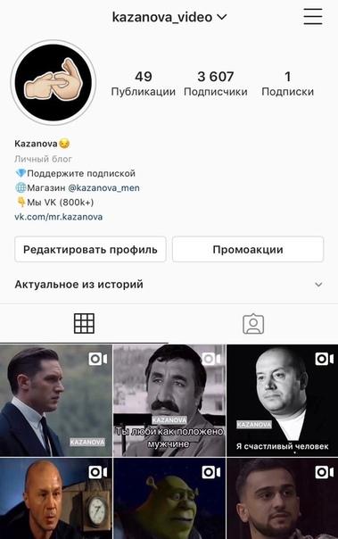 Наш Instagram 👇🏻
