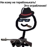 Алексей Задорожный