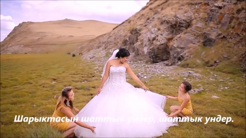 Той жыры - Свадебная Казахская песня (DEMO)