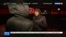 Новости на Россия 24 Откровения чешки о жизни в России женщина испугалась русских докторов и картошки