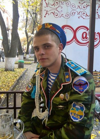 Артём Алексеев, 29 апреля , Полтава, id22231424