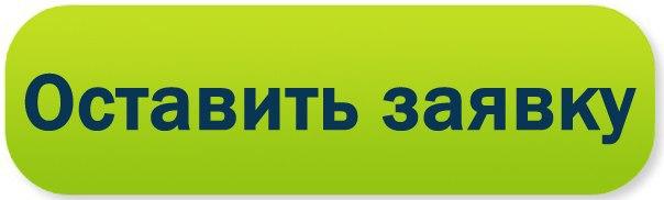 za-turom.ru/feed_back