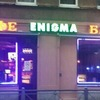ENIGMA for friends