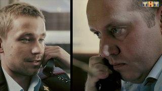 Сериал Полицейский с Рублёвки, 3 сезон, 1 серия ()