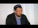 Орамал тартпау қаншалықты күнә Ұстаз Әбдуғаппар Сманов