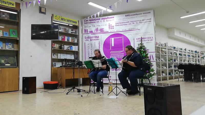 Аулов Николай и Нахаев Андрей (Солнечный свет) - Северный флот (Cover Король и Шут)