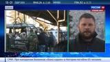 Новости на Россия 24 Число жертв взрывов в Дамаске перевалило за 60