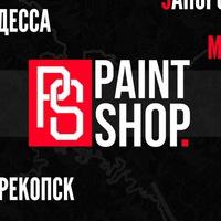 paint_shops