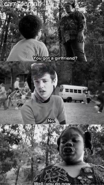 у тебя девушки нет: