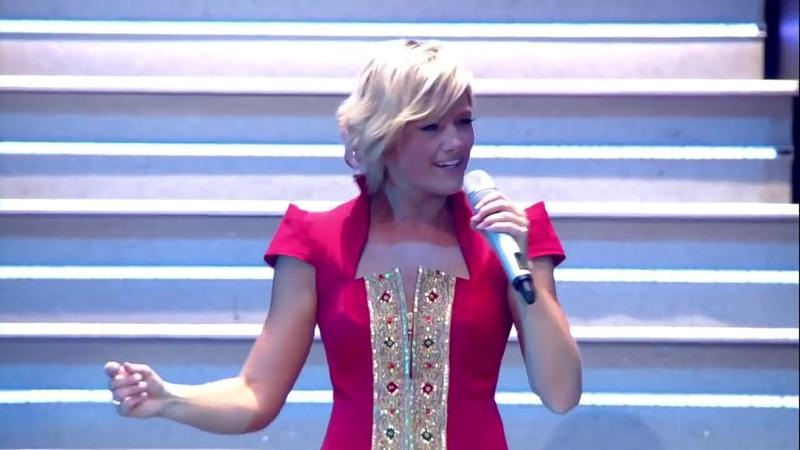 Хелен Фишер спела русские песни в Кельне, 50-тысячный стадион аплодировал стоя