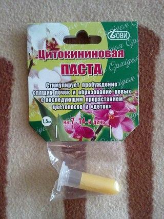 Как сделать пасту для орхидей