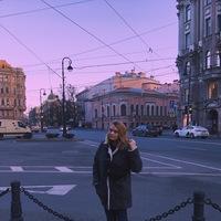 Софья Вершинина