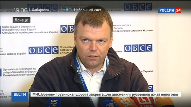 Новости на Россия 24 • Наблюдатели ОБСЕ провели пресс-конференцию в Донецке