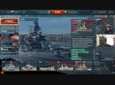 WoW кораблики. качаем линкоры и авики
