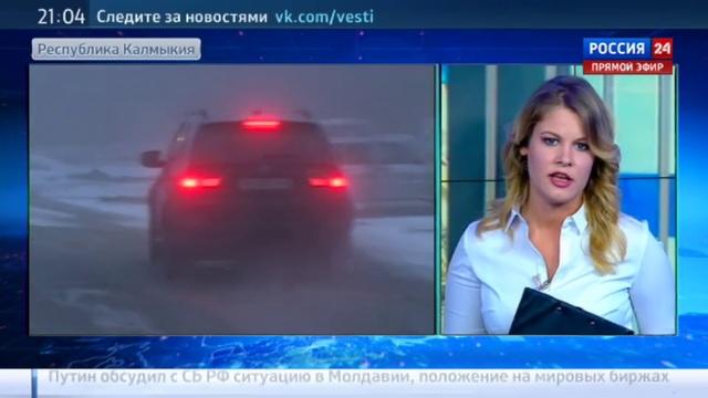 Новости на Россия 24 • Бизнесмен и шурин Лужкова Батурин вышел из колонии на свободу