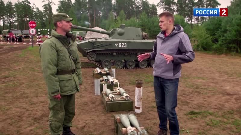 Нона-С 2С9 Самоходное орудие