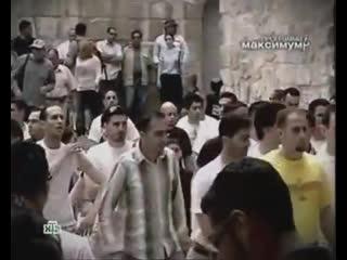 """НТВ  .ПРОГРАММА """"   МАКСИМУМ  """"  .    ТАЙНА БЛАГОДАТНОГО ОГНЯ В ИЕРУСАЛИМЕ"""