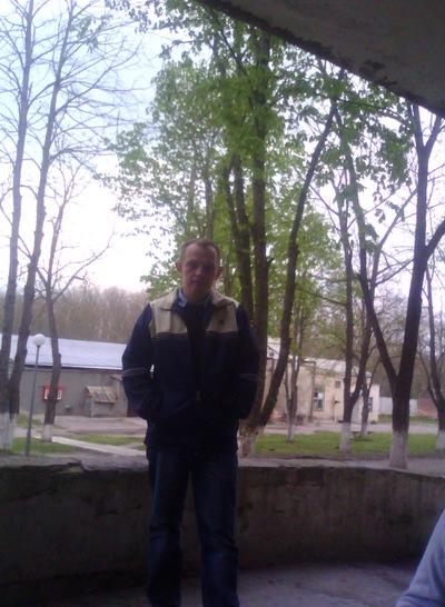 Жека Васильев, 28 июля 1976, Пятигорск, id209586015
