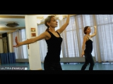 ULTRA DANCE