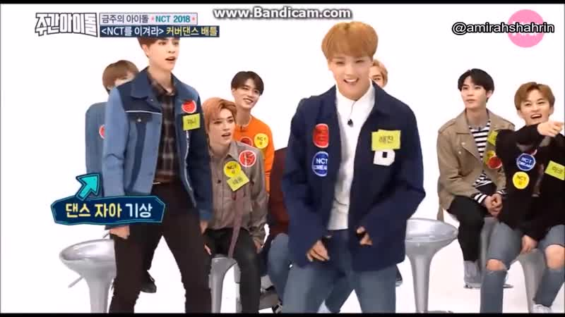 [ENG SUB] Weekly Idol EP.347 NCT 2018 - Dance Cover Battle!.mp4
