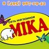 Интернет магазин Микашоп