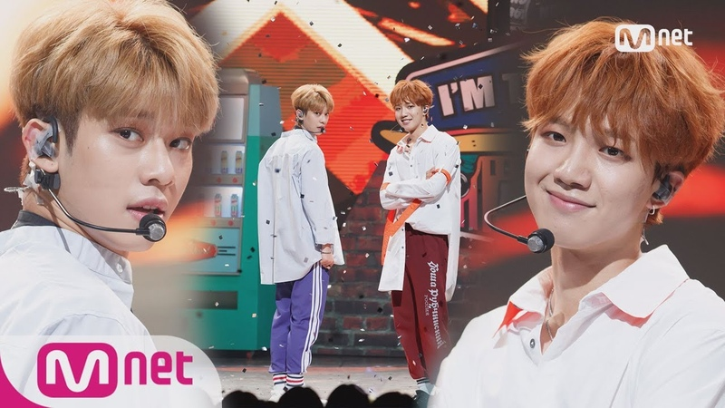 [MXM - IM THE ONE] Debut Stage | M COUNTDOWN 170907 EP.540