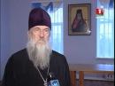 НОВОСТИ Регион - Епископу Могилевскому Георгию Канисскому - 296 лет © ТРК МОГИЛЕВ