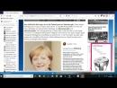 Entlarvte Küblböck vor seinem Tod etwa Bundeskanzlerin Merkel