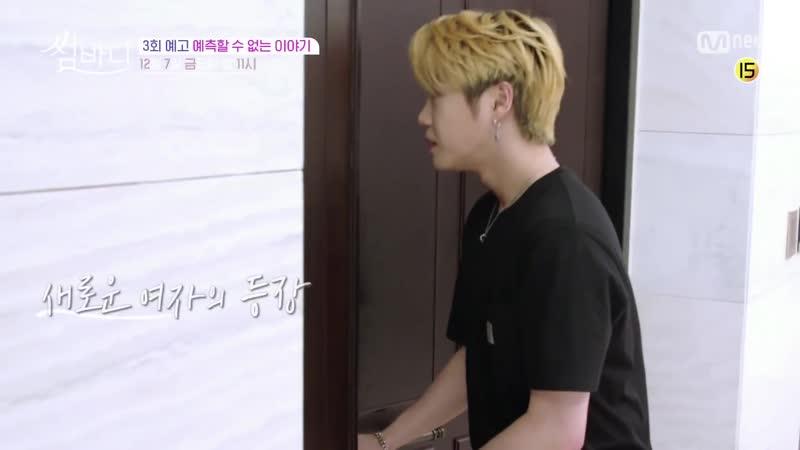 05.12.18 Канал Mnet Official на YouTube Отрывок из танцевального шоу Somebody